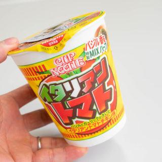【新発売】バジルを後がけする「カップヌードル イタリアントマト」が美味しいぞ!