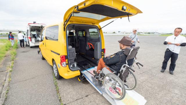 【前編】日産のはたらくクルマ試乗会!車いすのまま乗りやすい素敵なクルマがたくさんだぞ! #日産あんばさだー #はたらくクルマ