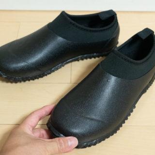 雨の日の靴選び!スニーカーのようなレインシューズが良い感じだぞ!