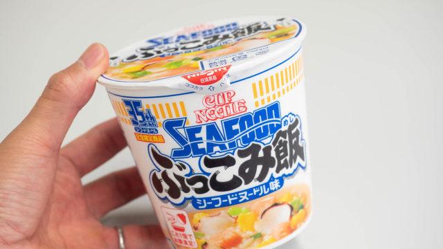 【新発売】日清「ぶっこみ飯」にシーフードヌードルが登場だぞ!