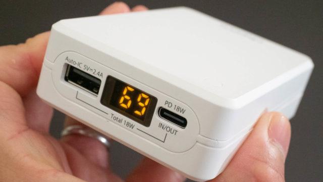 【新発売】cheeroからType-C対応モバイルバッテリーにデジタルインジケータ付きで可愛いタイプが登場だぞ!