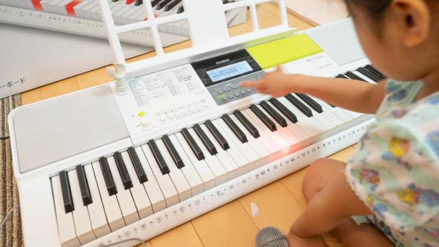 鍵盤が光って教えてくれる!カシオの光ナビゲーションキーボード「LK-511」が楽しいぞ!