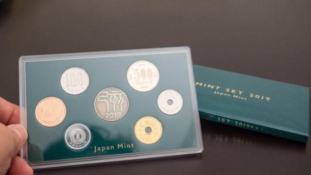 平成31年の硬貨、ミントセットが到着!ただしプルーフ硬貨の方が高級感・満足度共に高いぞ…!