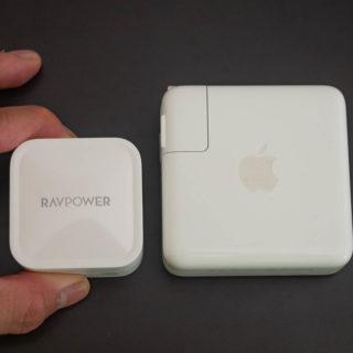 【世界最小】純正ACアダプタの半分以下のサイズ!MacBookPro用にはこれが良いぞ!