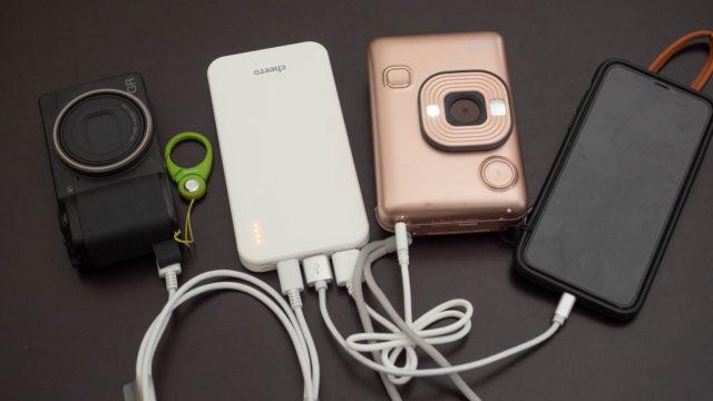 【先着300個まで1780円】cheeroから3台同時充電可能でリーズナブルなモバイルバッテリーが発売だぞ!
