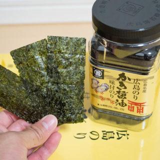 マルヒャクの「かき醤油味付のり」が広島土産にも毎日の食卓にもおススメだぞ!