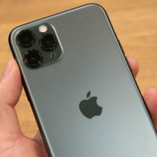 iPhone11Proミッドナイトグリーン購入!まずは開封して箱の中身や外観を写真で紹介するぞ!