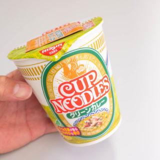 カップヌードル新商品!グリーンカレーが思った以上に本格的で美味しいぞ!