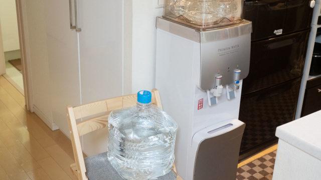災害時の為に!自宅の飲料水確保にはウォーターサーバーが最適だぞ!