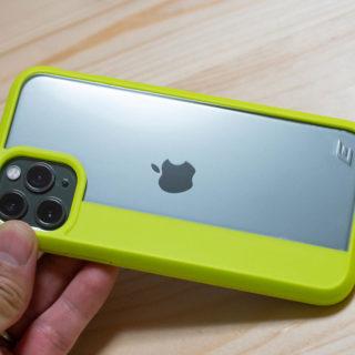 全面クリアじゃ物足りない…という人へ!サイドがカラフルで背面がクリアなiPhoneケースが良いぞ!