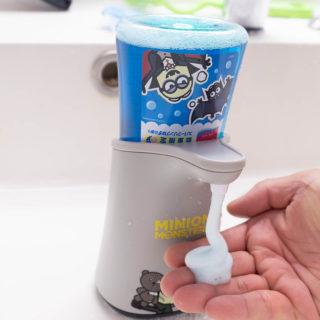 触らずに電動で泡が出る!「ミューズ ノータッチ泡ハンドソープ」が子どもの手洗いに良いぞ!