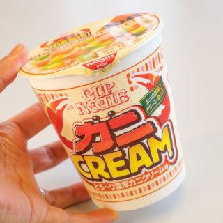 【新発売】カップヌードル新商品!「濃厚カニクリーム味 ビッグ」がトローリ美味しいぞ!