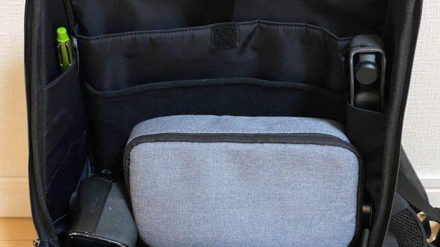 リュックやバッグの中身をスッキリ引っ越し!バッグインバッグとして使えるガジェットポーチが便利だぞ!