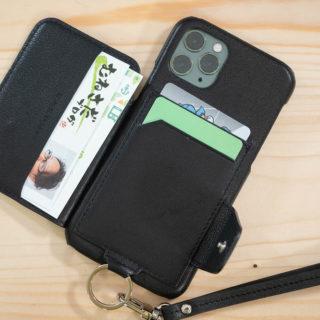 背面フリップ付きで名刺が入るiPhoneケース「RAKUNI」がやっぱり手放せないぞ!