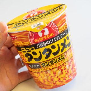 川崎のソウルフード!「元祖ニュータンタンメン本舗」がカップ麺で登場だぞ!