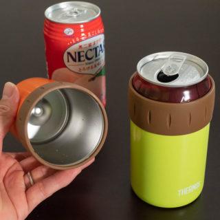 缶を冷たいまま飲める!サーモス「保冷缶ホルダー」が冬の鍋の時期こそ便利だぞ!