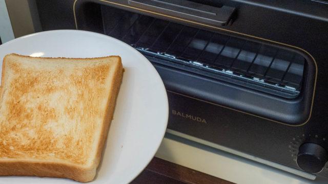 最高の香りと食感を実現する「バルミューダ ザ・トースター」で毎日のパンが美味しいぞ!