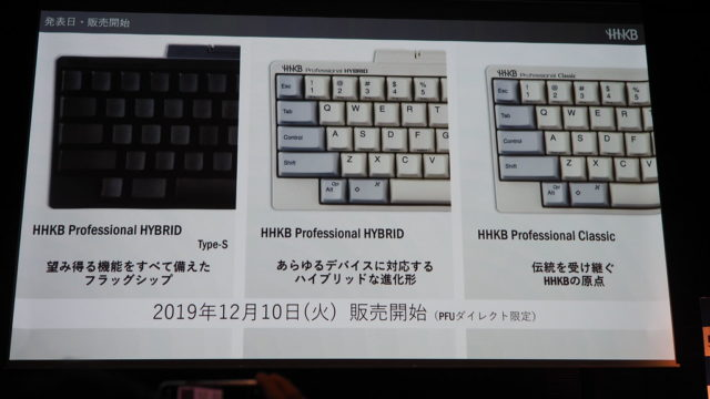 絶大な人気を誇るキーボード「HHKB」に全部入りモデルが新発売だぞ!
