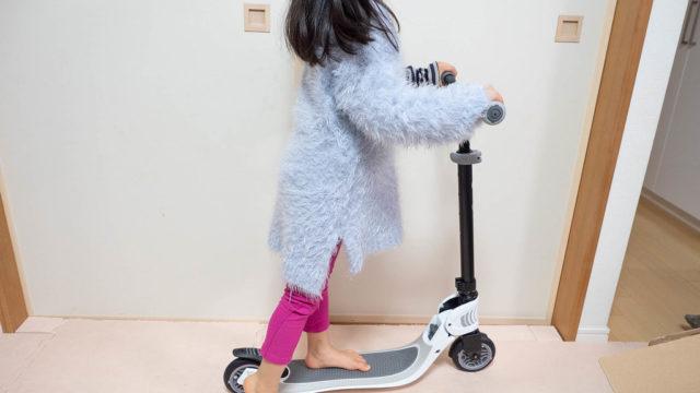 大人も子どもも乗れるキックボード「グロッバー フロー」が良いぞ!