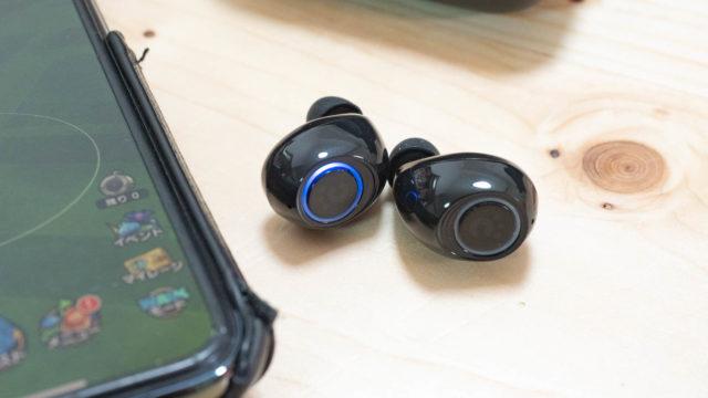 【新発売】タイムドメインラボ音質監修!たった4.4gの完全ワイヤレスイヤホンが装着感も音も良いぞ!