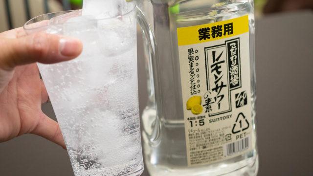 自宅で好きなだけレモンサワー!「業務用こだわり酒場のレモンサワーの素」がめっちゃ良いぞ!