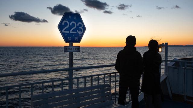 東京から日帰りもOK!「ドラマチック富士山クルーズ」で海上から夕日と富士山の両方を堪能できるぞ!