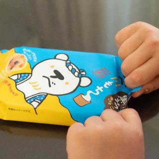 静岡土産「安倍川餅」!可愛いくまさんパッケージ「黒みつきなこあべ川もち」が美味しいぞ!