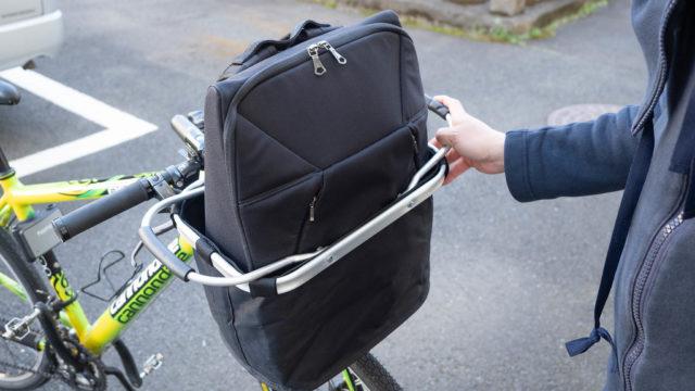【リュックも入る】ロードバイクやクロスバイク、MTBに着脱可能な買い物カゴが便利だぞ!