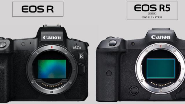 キヤノン「EOS R5」発表!ボディ内手振れ補正・8K動画・デュアルスロットの次世代フルサイズミラーレス発表だぞ!