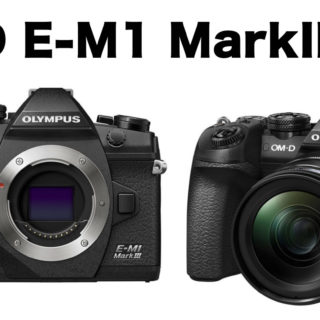 「OM-D E-M1 MarkIII」が登場!新機能の確認とMarkIIとの比較してみたぞ!