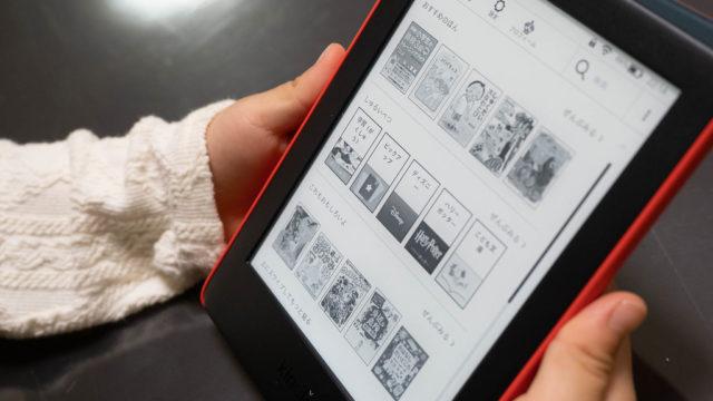 自宅待機中の子どもにKindleキッズモデルを!1年間1000冊以上が読み放題だぞ!