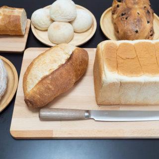 気持ち良く、スーッと切れるタダフサのパン切り庖丁がオススメだぞ!