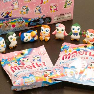 子どもとお風呂が楽しくなる!色が変わるマジキペンギンが楽しいぞ!