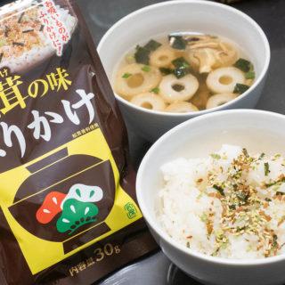永谷園「松茸の味 お吸いもの」がふりかけに!?思った以上に松茸感もあって美味しいぞ!