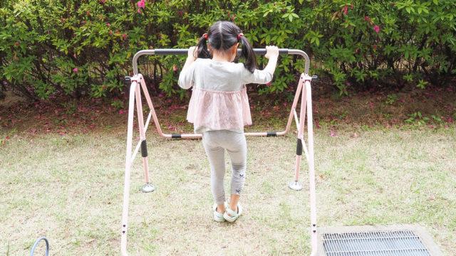 子ども用の折りたたみ式のキッズ鉄棒!自宅の屋内・野外で使えて良いぞ!