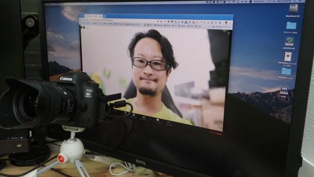 Canon製のデジカメがWEBカメラにできる公式ソフト!Windows版に加えてMac版もリリースされたぞ!