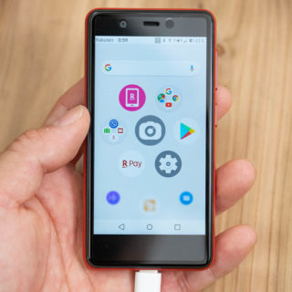 世界最小最軽量の楽天モバイルのスマホ「Rakuten Mini」を1円で購入!eSIM初期設定までの手順を紹介するぞ!
