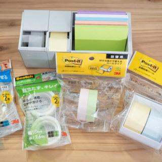 3Mのポストイットケースに最適な詰め替え用テープを紹介するぞ!