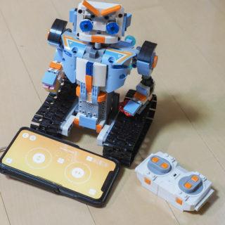 初めてのSTEM教育に!組み立て式ロボットのラジコンが楽しいぞ!