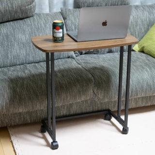 お家時間が増えたので!ソファーの横にコの字型のサイドテーブルを追加したぞ!