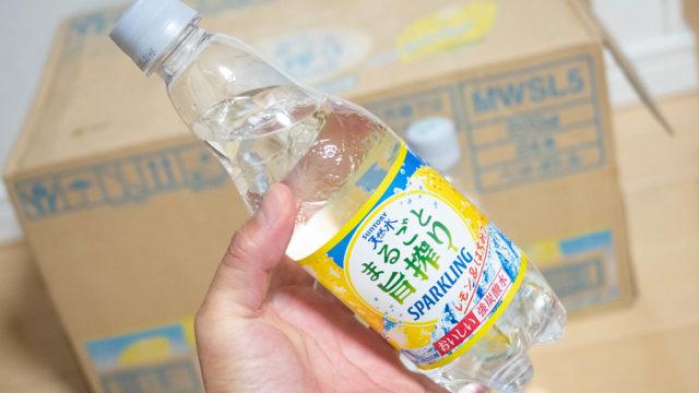 レモン炭酸水だと物足りない…と言う人へ!ほんのりとだけ甘い、サントリー天然水レモン&はちみつが美味しいぞ!