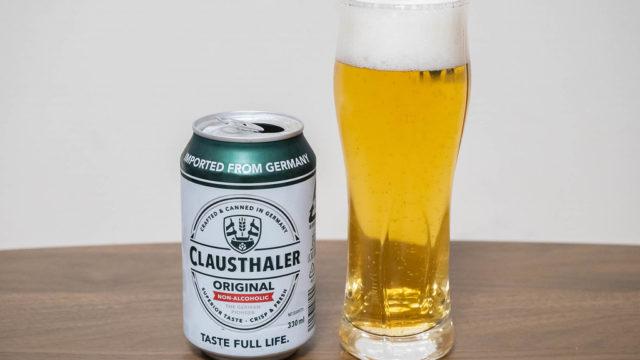 本場ドイツのノンアルコールビール「クラウスターラー」は上品なホップな味だぞ!
