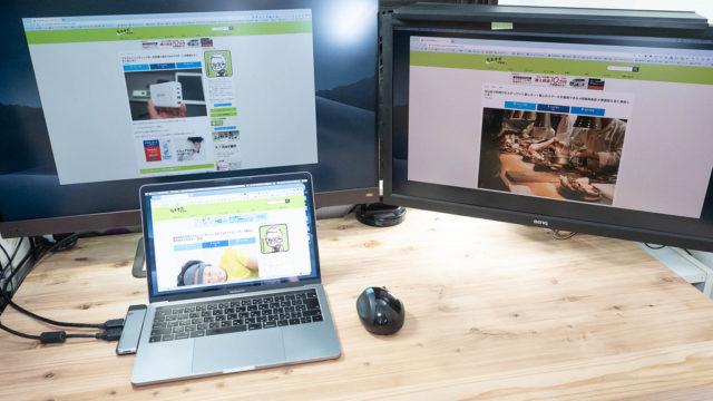 MacBook ProやAirでもトリプルディスプレイに!4K対応HDMIポート2つの「7in1ドック」が便利だぞ!