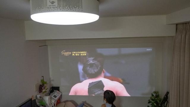 pooInAladdinで壁一面でテレビが観れる!推奨TVチューナー「Xit AirBox」が録画もできて最高だぞ!