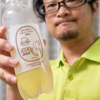 ノンアルビールではなく「ビアフレーバー炭酸水」という選択!余計な添加物もなくカロリーもゼロでビールの香りがするぞ!
