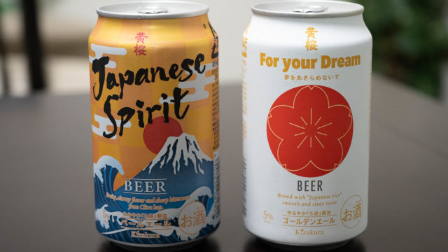 黄桜のインバウンド向けビール「For your Dream」「Japanese Spirit」が面白い味だぞ!