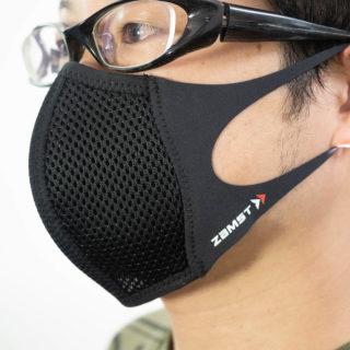 ザムストのスポーツマスクが息苦しくなくて良いぞ!