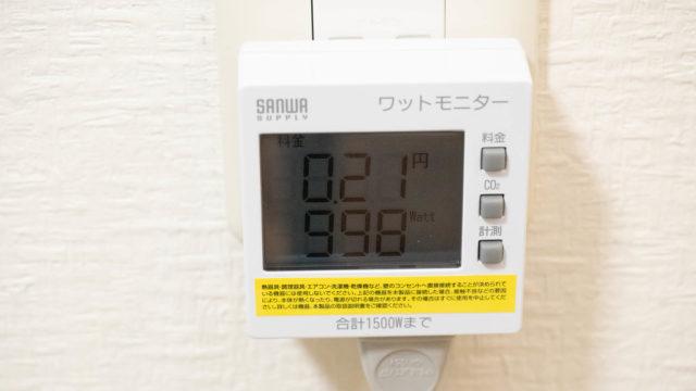 家電の消費電力や電気代を可視化できる「ワットモニター」が便利だぞ!