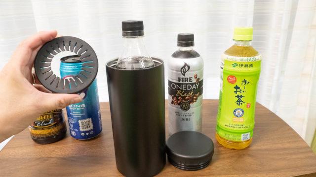 ペットボトルや500ml缶がそのまま入る!7WAY マルチステンレスボトルが便利だぞ!