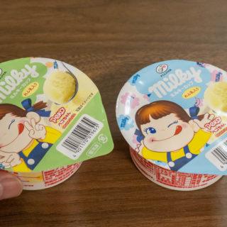 ミルキーの練乳入りアイス!「ミルキーカップ」が美味しくなって新登場だぞ!